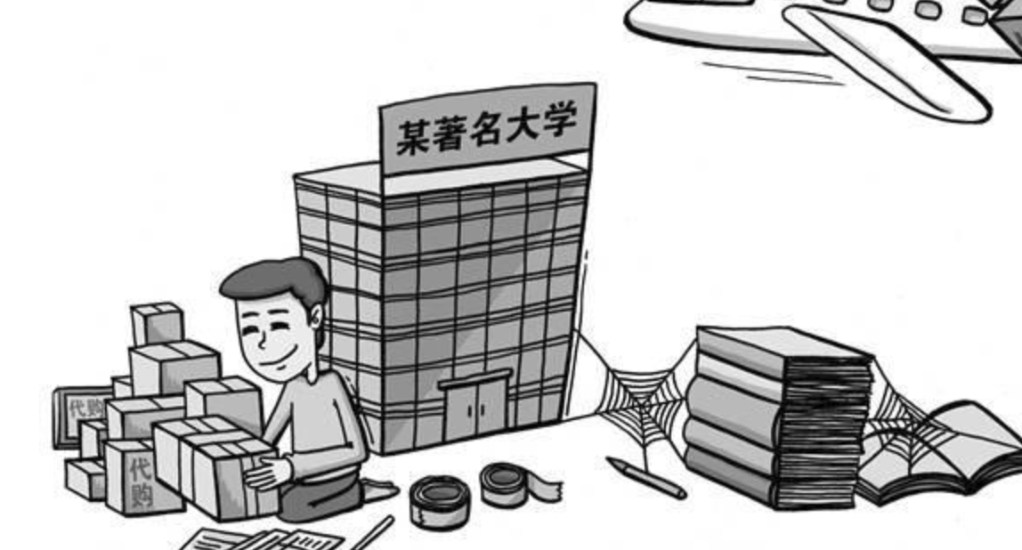 电商法正式落地,个人海外代购们何去何从?